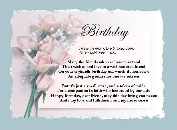 Best 25 Birthday poems ideas – Poems for Birthday Cards