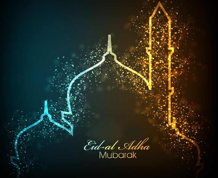 DesertRose,;,The world celebrates #Eid al-Adha, the #Feast of the #Sacrifice, beginning today.,;,