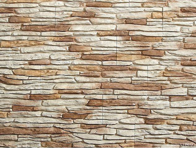 Kamień dekoracyjny Stegu CALIFORNIA zewnętrzny