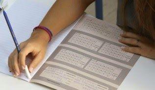 Πανελλήνιες εξετάσεις 2014: Τι έπεσε σε Μαθηματικά - Ιστορία - Βιολογία και Φυσική Γενικής Παιδείας (Θέματα)