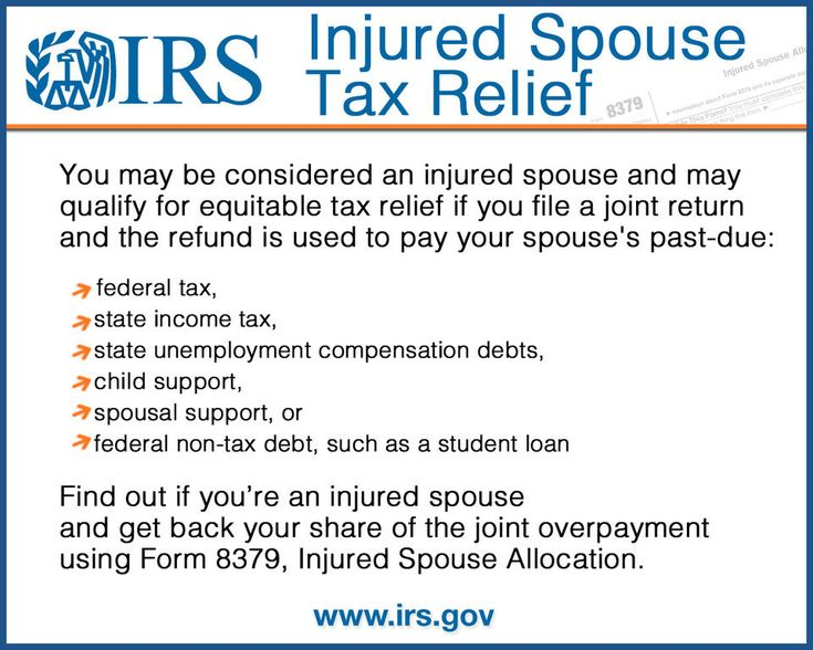 You may be an injured spouse if you file a joint t IRS Annual - injured spouse form