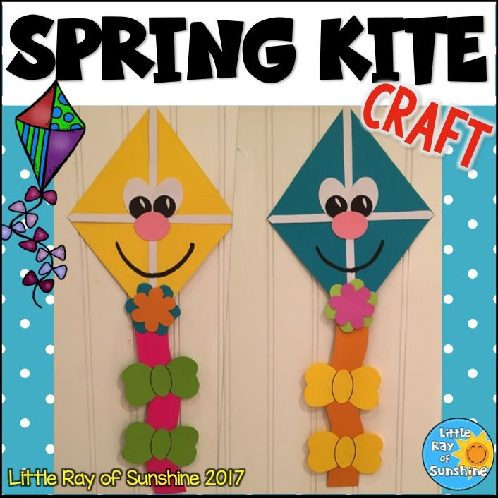 Soon it will be time for Spring and all of the fun that goes along with it. This adorable Spring Kite Craft will be the perfect addition to your room décor for this time of year! It contains everything you need to make this craft. You can copy the pages onto colored paper or use them as templates to trace the shapes. After assembly, students may draw a mouth with crayon, marker or colored pencil.