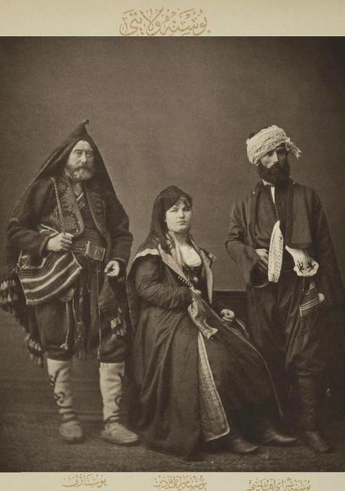Ottoman Bosnia, 1873.