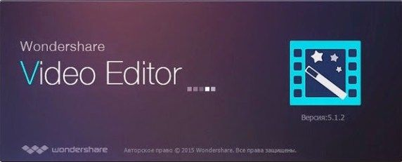 Wondershare Video Editor Ultimate Serial Key Latest Free