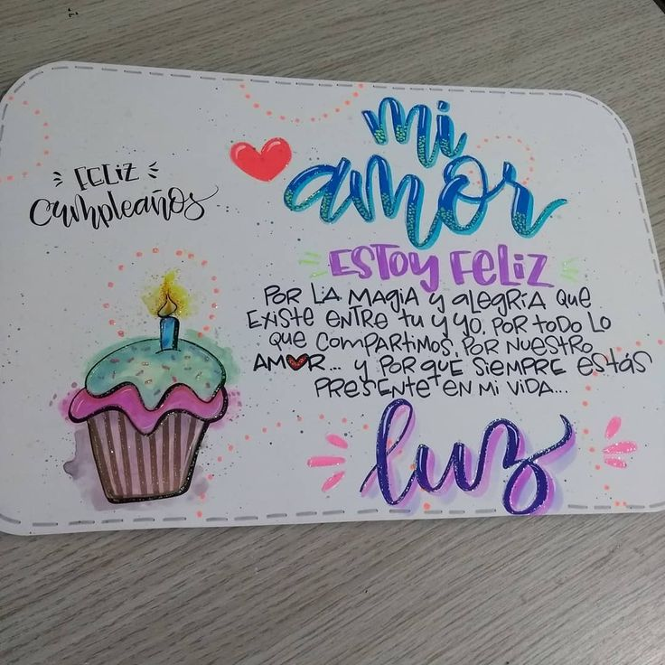 Идеи поздравлений с днем рождения друзьям