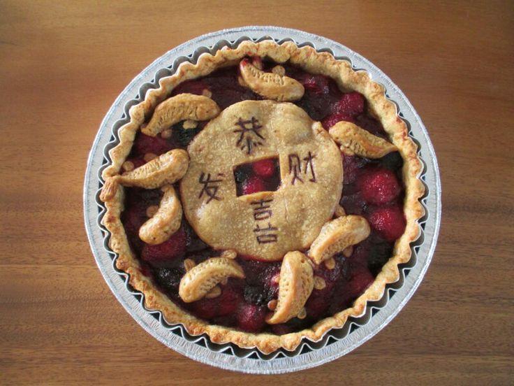 Koi pond pie Chinese new year