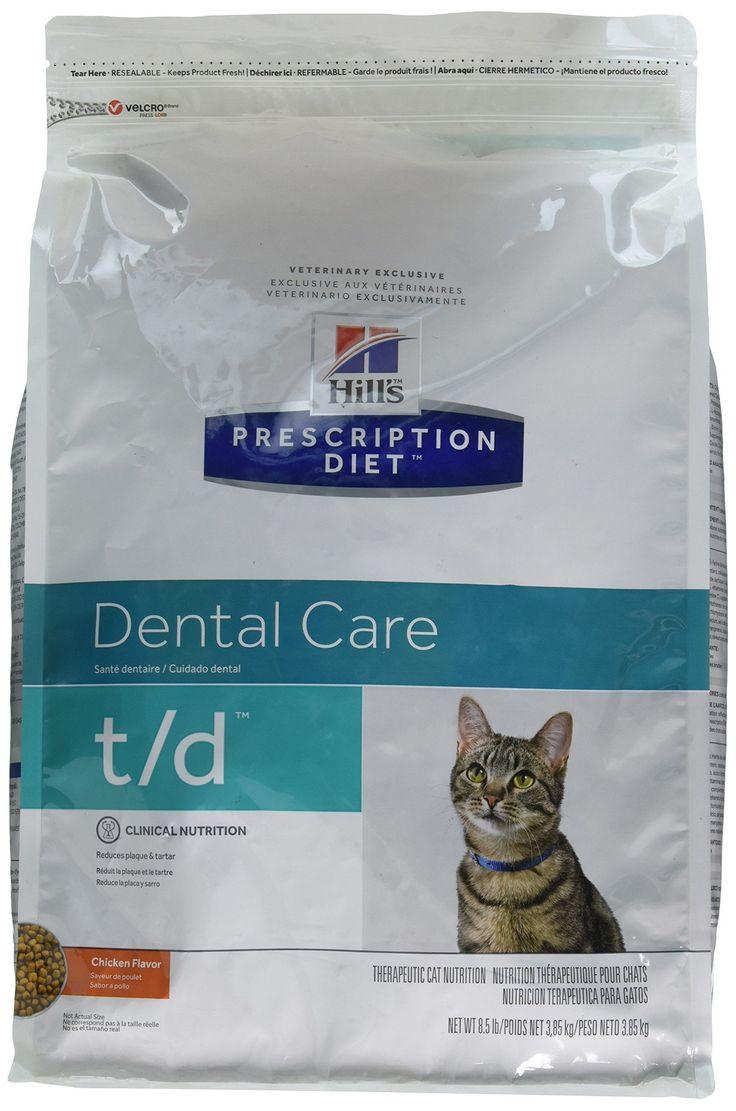 Hills td dental health cat food 85 lb dental health