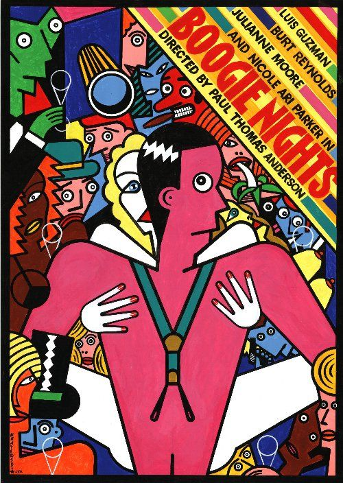 Polish movie poster Boogie Nights