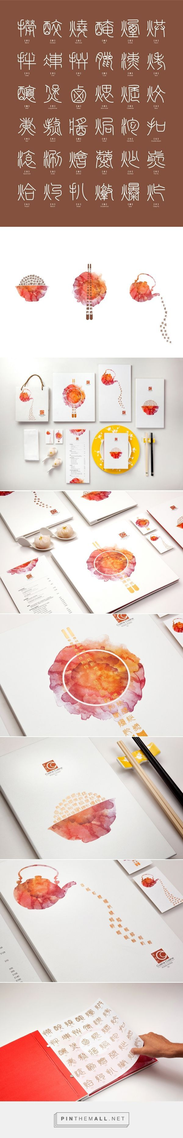Cuisine Cuisine packaging branding on Behance by Alex Lau curated by Packaging Diva PD. Tucked away in IFC, a symbol of modern Hong Kong, Cuisine Cuisine is the contempory Chinese restaurant which revolutionizes traditional Chinese cooking