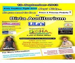ShoppingWindows - KIDS FASHION FIGHT 2013 IN JAIPUR CITY JAIPUR