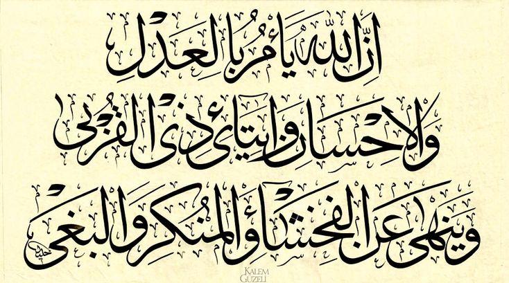 """""""Şüphesiz Allah, adaleti, iyilik yapmayı, yakınlara yardım etmeyi emreder; hayasızlığı, fenalık ve azgınlığı da yasaklar. O, düşünüp tutasınız diye size öğüt veriyor. (Nahl Sûresi, 90.ayet)"""" Halil İbrahim Alperen"""
