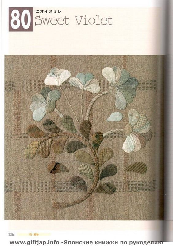 Для вдохновения: Из японского журнала, печворк из лоскутков, схемы для аппликации из ткани