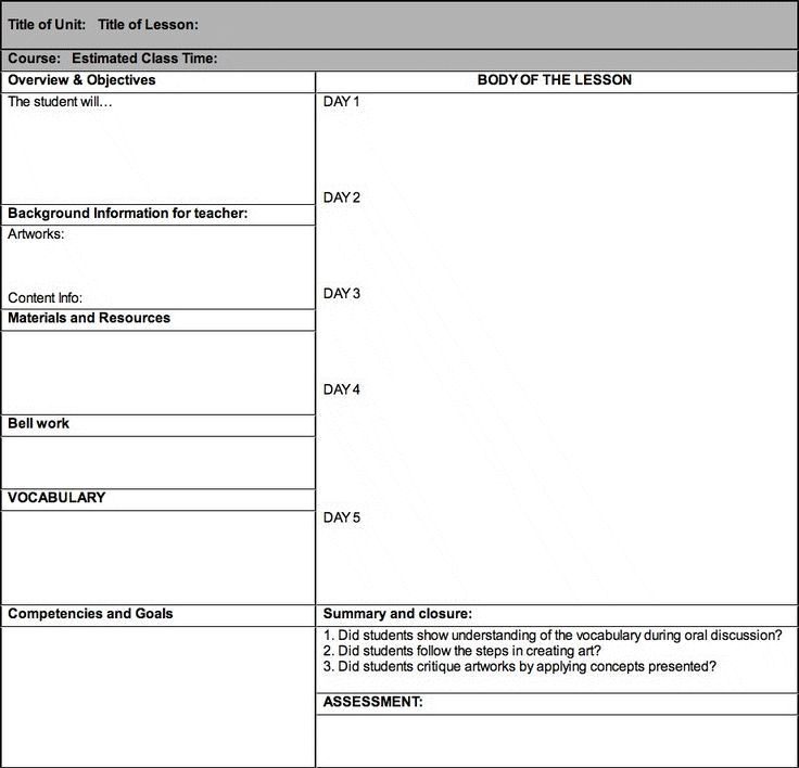 Art Lesson Plan Templates  Below is a lesson plan template, rubric and student reflection: