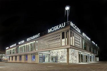 "Saatchi Art Artist Michael Belhadi; Photography, ""Cafe Moskau"" #art"