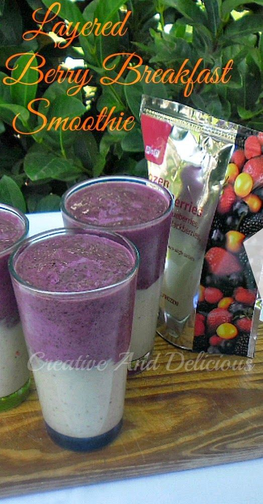 Delicious, healthy booster Layered berry breakfast smoothie ~ kids love this !