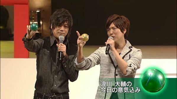 Daisuke Namikawa & Hiroshi Kamiya and ball