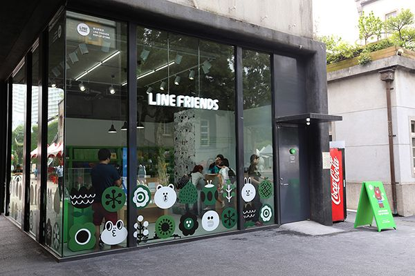 LINE FRIENDS POP-UP STORE in TAIPEI on Behance