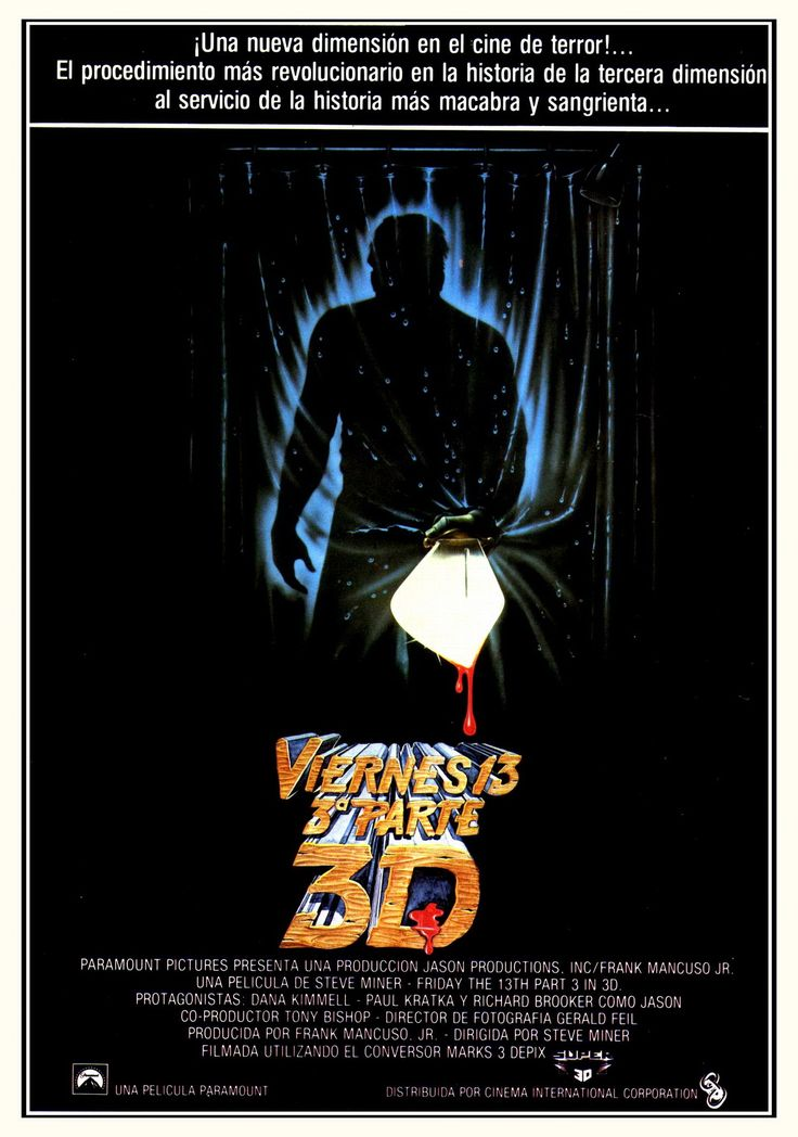 1982 - Viernes 13, 3ª parte - Friday the 13th Part III