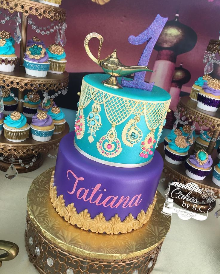 Princess Jasmine birthday party
