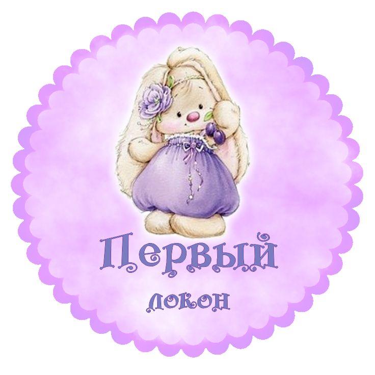 Дневник lacgabi : LiveInternet - Российский Сервис Онлайн-Дневников