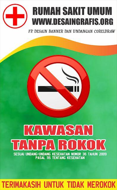 Desain Banner/Spanduk Larangan Merokok Rumah Sakit cdr ...