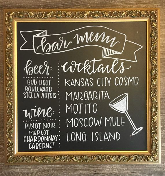 Vintage framed chalkboard sign, Wedding bar menu, Drink menu, Cards and gifts sign, Gold framed, Chalkboads sign, Wedding decoration