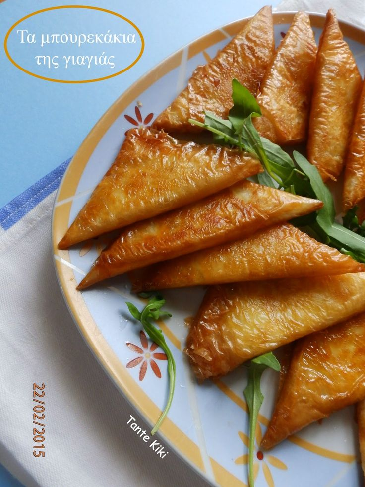 Tante Kiki: Τα μπουρεκάκια της γιαγιάς με 4 τυριά