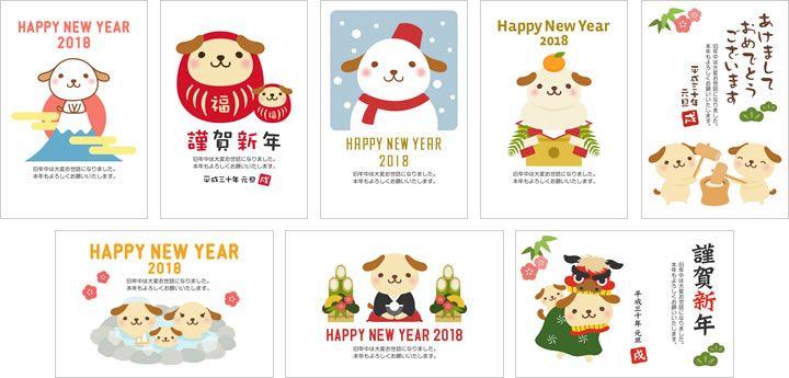 [2018/戌年]かわいい年賀状デザイン無料テンプレート「鳥(とり・トリ・酉)」