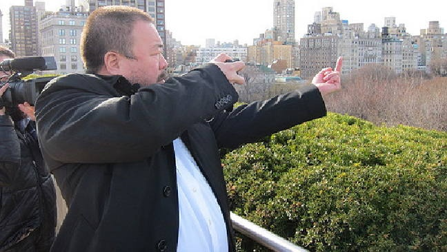 Ai Weiwei Study of Perspective   Art Blart