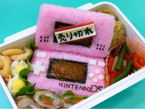 Nintendo DS Bento. This Nintendo DS Bento is pure edible art. How do you choose what to eat first? LOVE it!