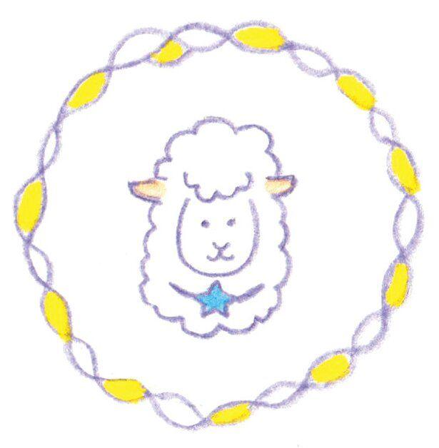 の 座 羊 当たる 今日 牡 運勢