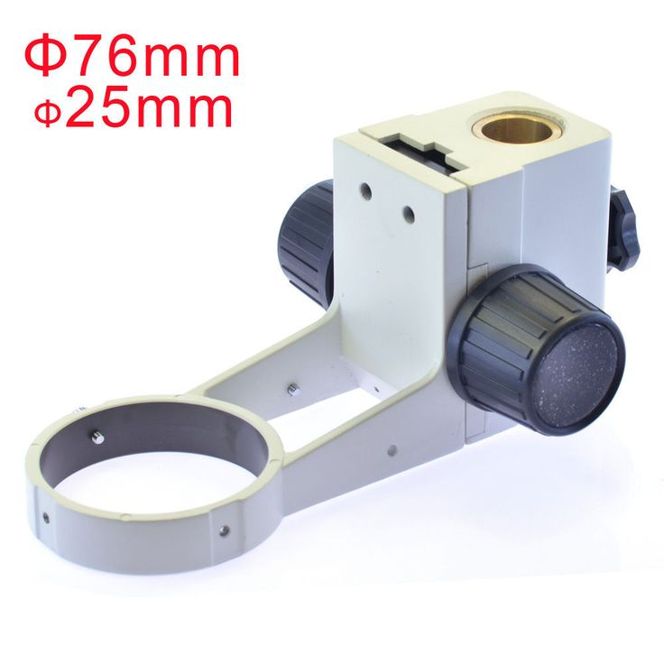 Stereo Microscope Heavy Gear Ring Adjustable 76mm Stereo Microscope Lens Stand Gear Ring Holder Mount Arm Support #Affiliate