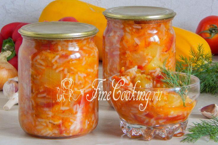 Кабачки с рисом на зиму - рецепт с фото
