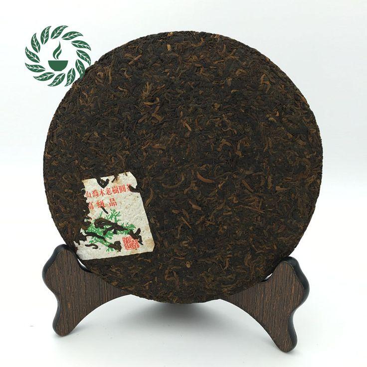 $18.99 (Buy here: https://alitems.com/g/1e8d114494ebda23ff8b16525dc3e8/?i=5&ulp=https%3A%2F%2Fwww.aliexpress.com%2Fitem%2FPuer-tea-2006yr-chinese-puer-food-357g-pu-erh-raw-pu-er-tea-cake-chinese-shu%2F32679191461.html ) Puer tea 2006yr chinese puer food 357g pu-erh raw pu'er tea cake chinese shu pu erh weight loss chinese shu pu er 357g # for just $18.99