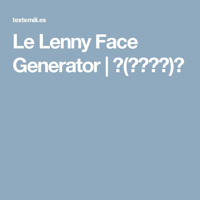 Le Lenny Face Generator   ᕙ(⌐■ᴥ■)ᕗ
