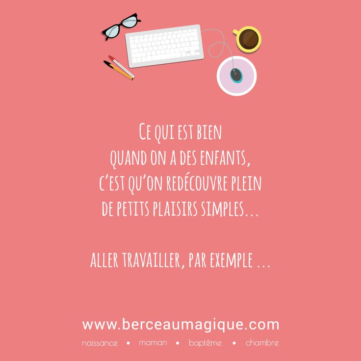 #citation #superparent #vismaviedeparent #berceaumagique