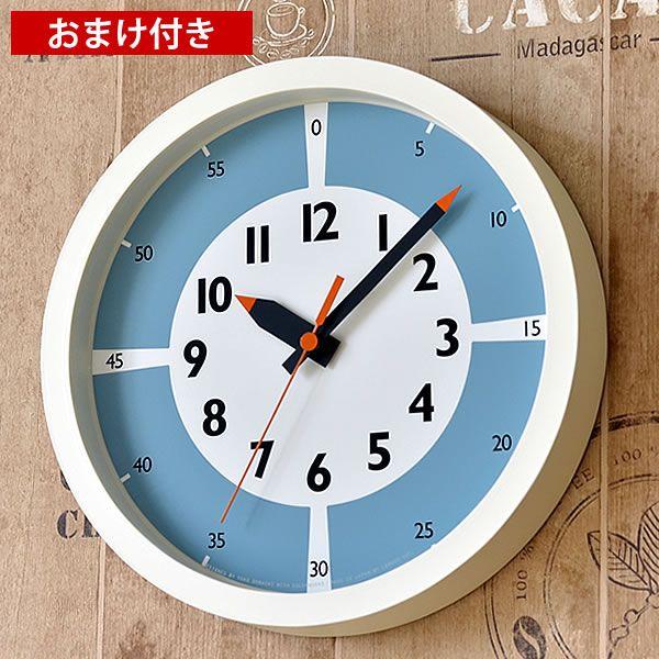楽天市場 掛け時計 Lemnos レムノス Fun Pun Clock With Color ふんぷんくろっく 掛時計 時計 子供用 ナチュラル 知育 保育園 幼稚園 小学校 子ども キッズ 子ども部屋 勉強 おしゃれ 北欧 モダンカラフル Carro デザイン雑貨カロ レムノス 時計 子供