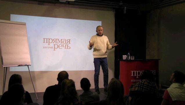 Дмитрий Петров «Англосаксы: язык, история, ментальность»