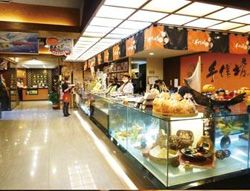 """""""San Shu Gong Food. Co., Ltd."""" One of the largest rice cake makers in Taiwan. The founder traveled to Japan to learn the art and culture of food from Japanese confectionery masters. As for the Wagashi Museum, it showcases the history, culture, tools and even scenario of wagashi in Japan. Together with the DIY workshop the Museum allows tourists to experience the essence of Japanese wagashi."""