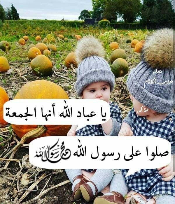 اللهم صل وسلم وبارك على سيدنا ونبينا محمد وعلى اله وأصحابه أجمعين