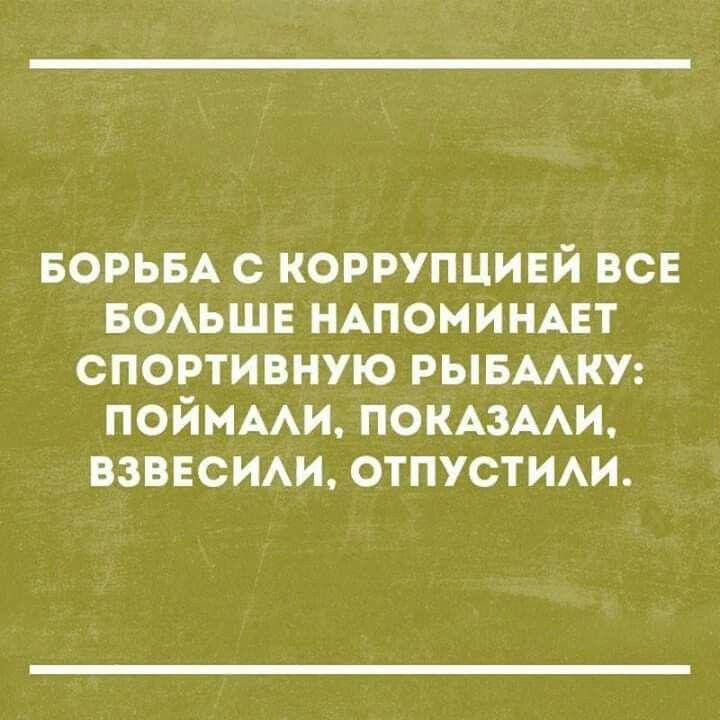 Pin By Valentina On Mudrye Citaty Humor Mood Fun