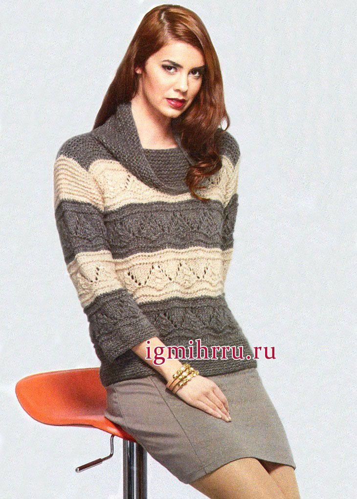 На каждый день. Двухцветный пуловер с широкими ажурными полосами. Вязание спицами