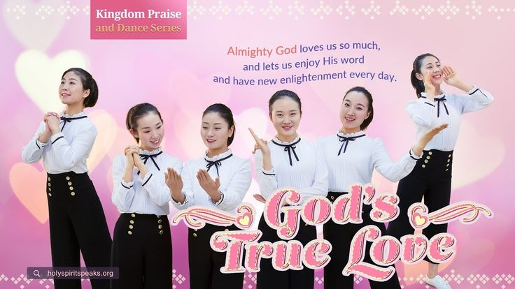 "Love God Forever | Praise and Worship ""God's True Love"""