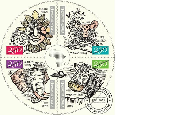 COLLECTORZPEDIA: South Korea Stamps African Savannah