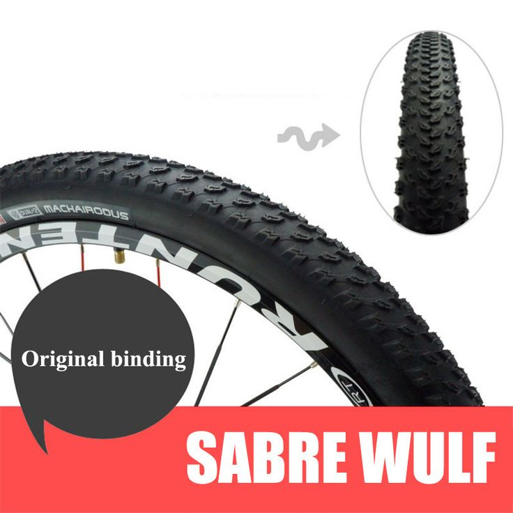 WEST BIKING Bike Tire 26*2.1 Sharkskin Anti-slip Stab Neumaticos Bicicleta Tire Bicycle Parts Road MTB Bike Cycling Bicycle Tire