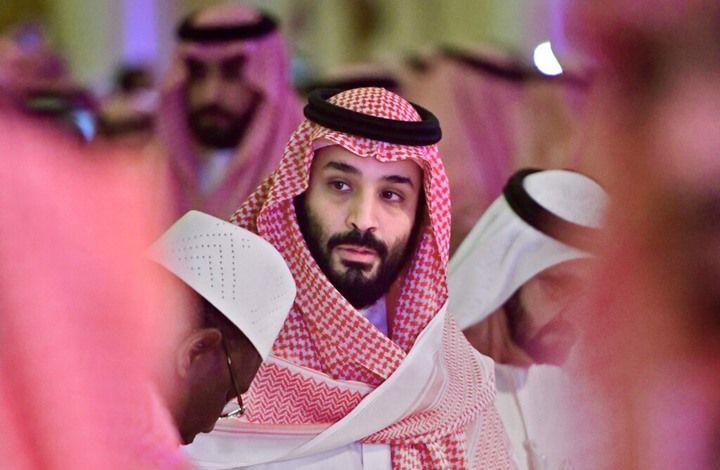 مشروع قانون في الكونغرس الأمريكي لمعاقبة ابن سلمان In 2021 United States District Court Prince Mohammed Human Rights Abuse