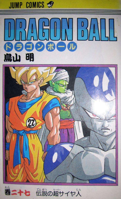 Dragon Ball volume 27: The Legendary Super Saiyan