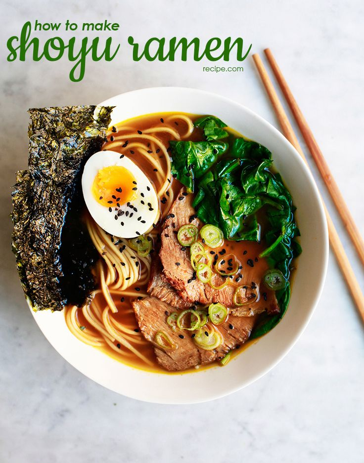 Shoyu Ramen will take you back to your college days. Luckily, the rich soy broth and chewy wheat noodles satisfy way more than the packets ever did!