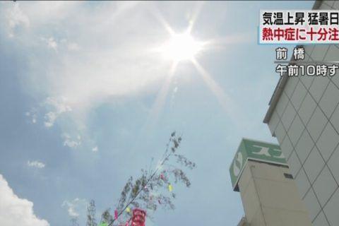 Forte calor em todo o Japão Calor intenso em todo o Japão nesta quinta-feira. Em algumas áreas, as temperaturas passaram dos 38 graus.