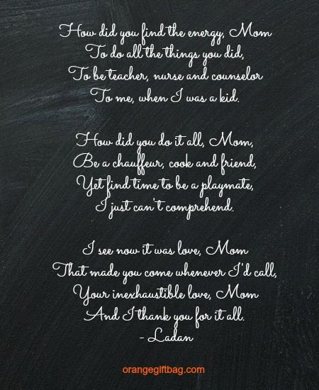A beautiful Mother's Day poem